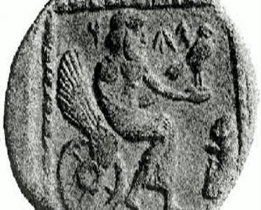 Coin exhibit depicting Yahweh