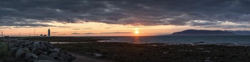 Stunning Icelandic Sky